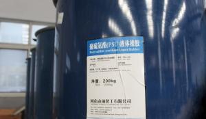 PSU-210型液体聚硫氨酯橡胶